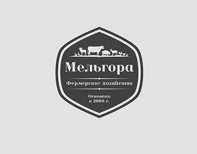 Melgora. Branding of Farm