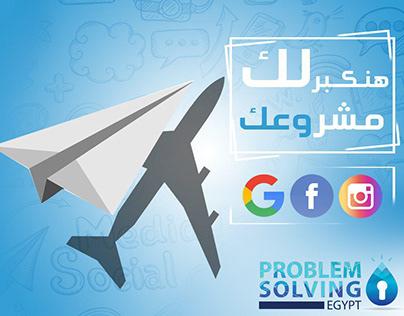 PROBLEM SOLVING EGYPT