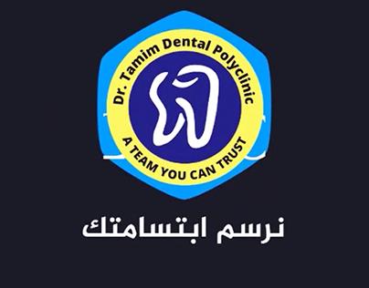 انتاج فيديو لمجمع عيادات د. تميم AJ+لطب الأسنان بتقنية