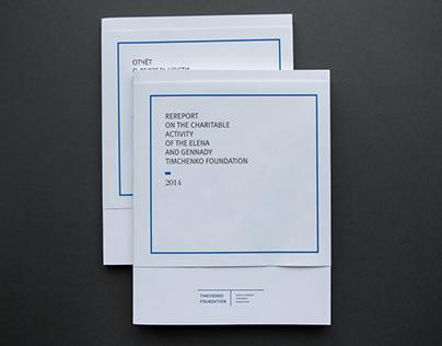 Annual report 2015 to Timchenko Foundation