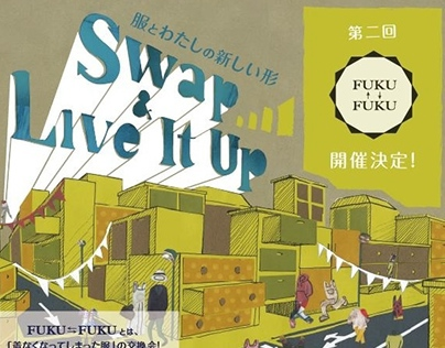FUKU FUKU 2013A - Swap and Live It Up! -