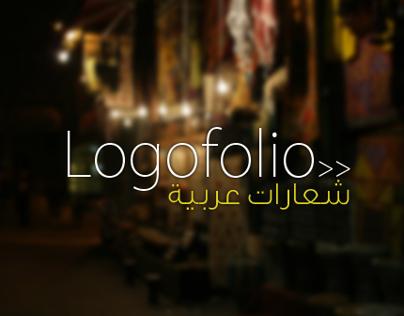 Arab logos