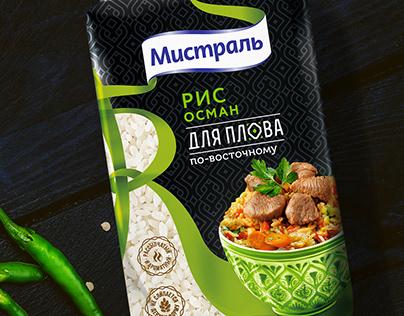 Mistral - enjoy the taste of flavored pilaf!