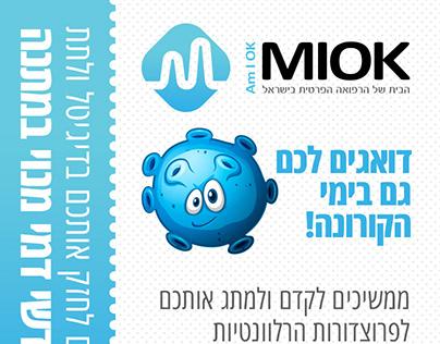 MIOK coupon design