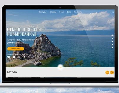 Travel in Baikal