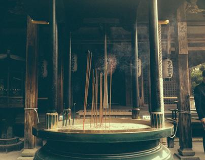 Kioto inspiración visual