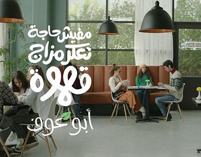 Abu Auf Coffee