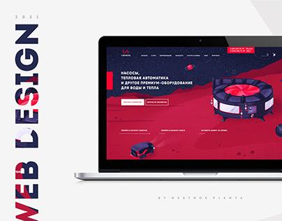 Web design Sibmera company