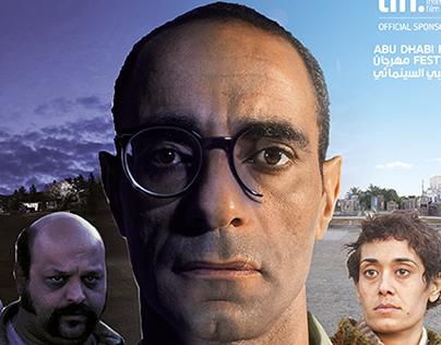 Affiche du film bastardo