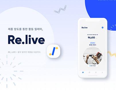 [UX] Re.live