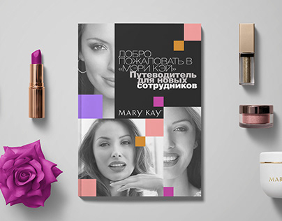 Brochure for MARY KAY