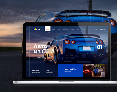 CarPower - Website