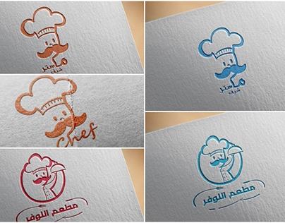تصاميم لوجوهات المطاعم و الشيف