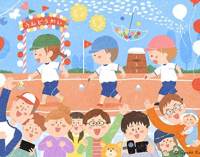 保育園の運動会/Nursery School Sports Day