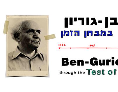 Ben-Gurion's Hut