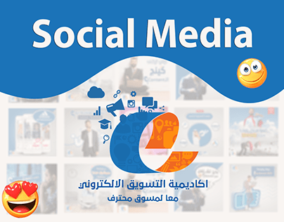 social Media Design - Course