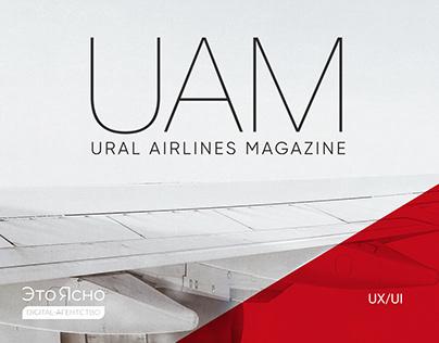 Ural Airlines Magazine Online