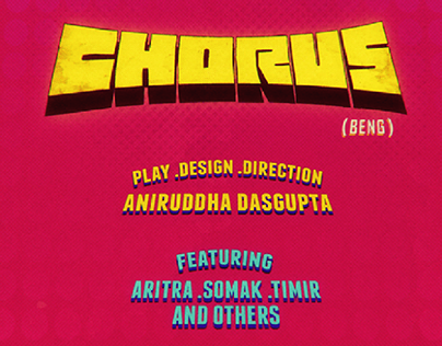 Chorus - Poster