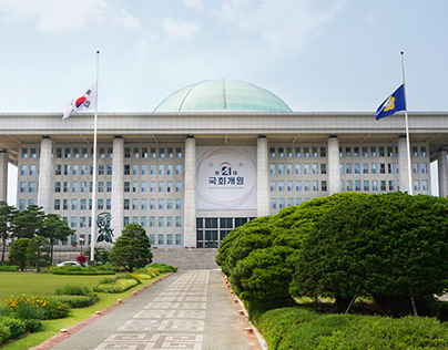21st Korea National Assembly Emblem & Guideline