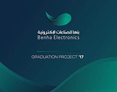 "Graduation Project ""Benha Electronics """