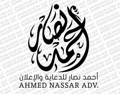 Ahmed Nassar LOGO