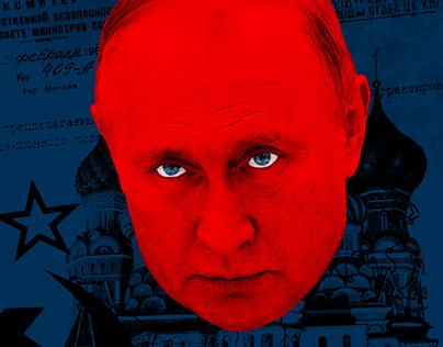 Putin - a russian spy story (Key art movie poster)