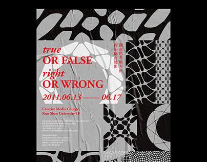 true OR FALSE , right OR WRONG|創意思考與方法四系聯合展出|活動形象視覺