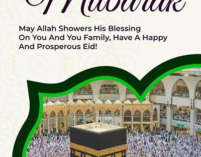 Eid al-Adha greeting cards
