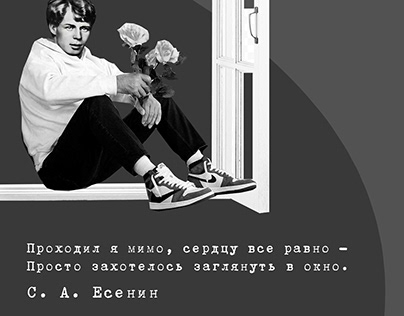 the great Russian poets of the 20th century
