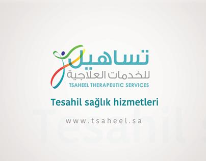 TSAHEEL Poster