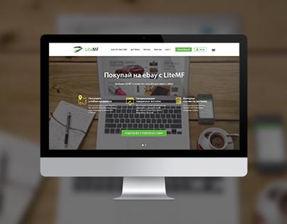 Сайт «LiteMF»