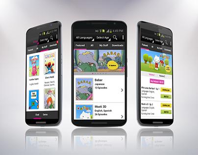 Oznoz Mobile App