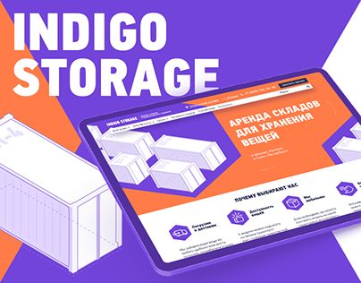 Indigo storage — rental of personal storage containers
