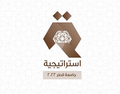 Qatar University Strategy 2022