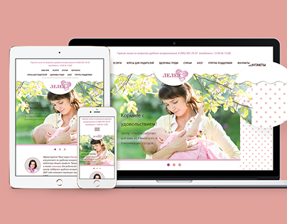 Responsive design for a lactation consultant's site