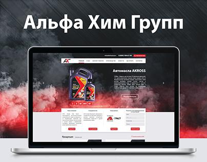 Web Design For Alfa Him Group