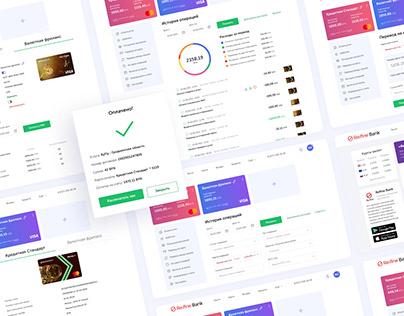 Дизайн интерфейса интернет-банкинга