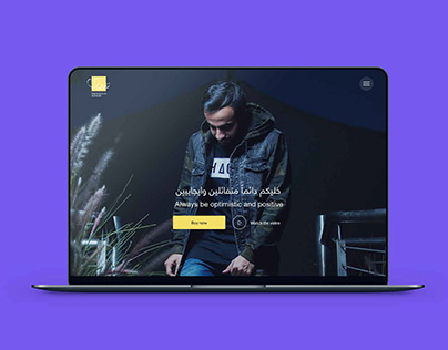 Thunayyan Khalid WEB DESIGN