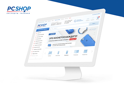 PC-Shop — electronic equipment online store