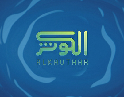 Al Kauthar : Astro packaging