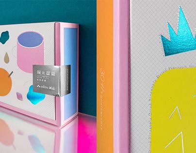 陽光菓菓 ╳ 誠品 3O 週年紀念禮盒 | 包裝設計
