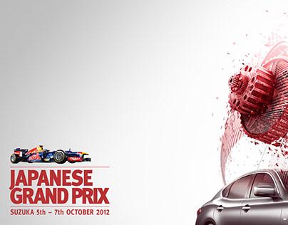 Infiniti & Red Bull Racing