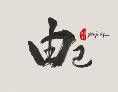 Youji Game