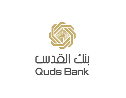Quds Bank Brochure