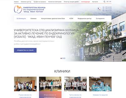 University Hospital Sofia