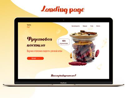 Landing page Фруктовая пастила