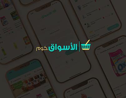 Alasouaq.com