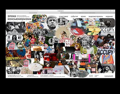 era of consumerism. exhibition website