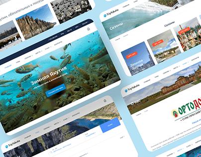 Сайт туристического агентства TripYakutia
