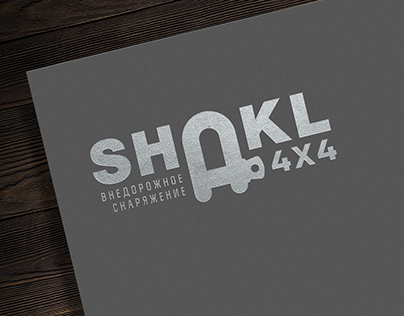 Логотип SHAKL